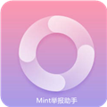 Mint举报助手 V1.1 安卓版