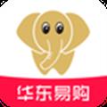 华东易购 V2.0.1 安卓版