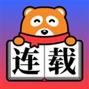 连载阅读 V2.0.1 苹果版