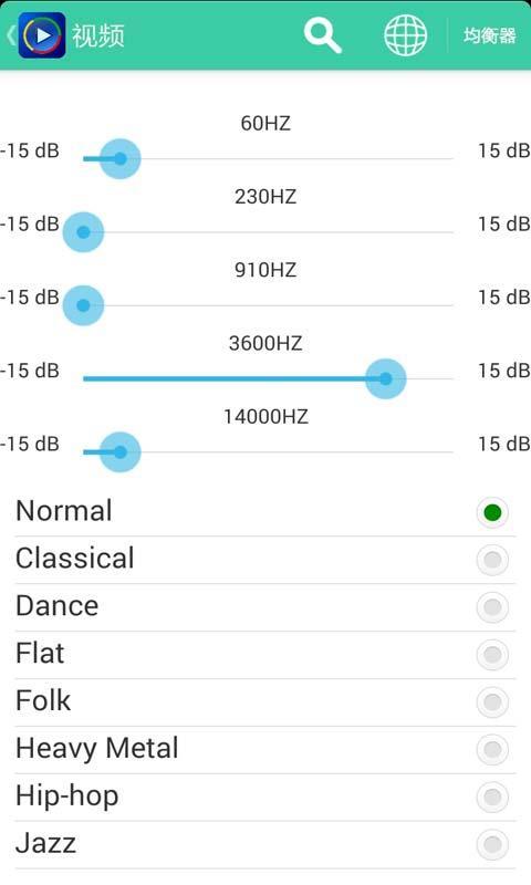 影音先锋破解版 V5.5.0 安卓版截图3