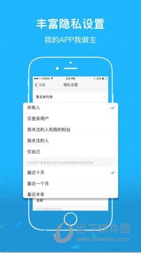 魏州网苹果版