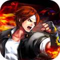 拳皇街霸 V1.0 iPhone版