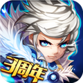 剑魂之刃 V5.3.10 iPhone版
