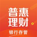 普惠理财 V6.1.7 安卓版