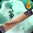 古筝教练 V4.6.1 安卓版