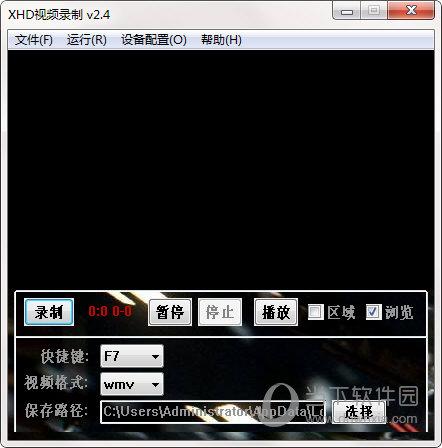 XHD视频录制