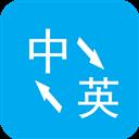英语翻译 V2.2.1 安卓版