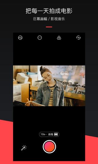MixV(特效相机) V2.0.9 安卓最新版截图2