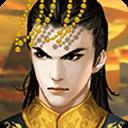 皇帝成长计划2H5 V1.0 在线畅玩版