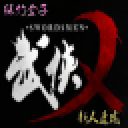 武侠乂盒子 V1.2 官方版