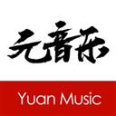 元音乐 V1.1.3 苹果版