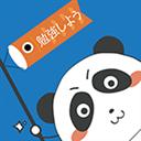 日语入门学堂 V1.0.4 安卓版