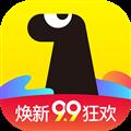 爱又米 V4.2.4 iPhone版
