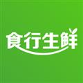 食行生鲜 V4.4.0 iPhone版