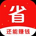 神奇优惠券 V4.3.6 安卓版