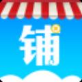 智络店+会员管理系统 V4.16 官方版