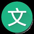看文库 V1.1.6 安卓版