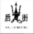 夏夕微视刷播放量 V4.0 安卓版