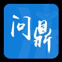 问鼎小说 V3.2.0 iPhone版