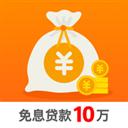 借钱快手 V2.7.2 安卓版