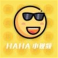 haha小视频脚本 V1.0 安卓版