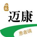 迈康中医 V1.0 苹果版