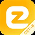 六级Easy姐 V1.4.0 安卓版