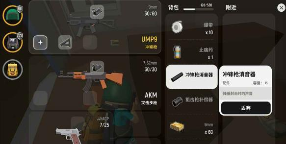 香肠派对 V10.10 安卓最新版截图3