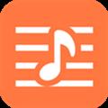 全民K歌刷试听 V1.2 安卓版