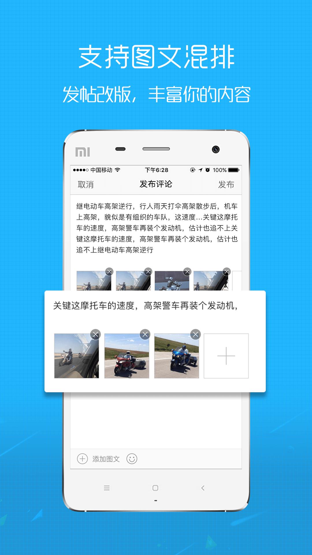 淮北人 V5.0.0 安卓版截图2