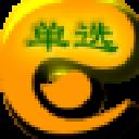 试题编辑器 V1.8 免费版