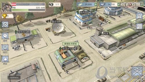 《战争与征服》游戏界面