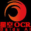 星空OCR汉字识别 V2.5.63 绿色免费版