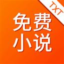 免费小说大全TXT V5.43.3 安卓版