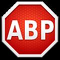 Adblock Plus(安卓广告拦截) V1.3 安卓版