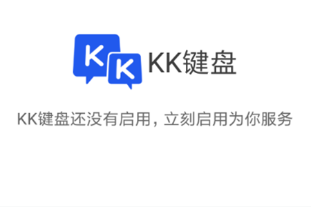 """并选择首页里的""""勾选KK键盘""""按钮"""