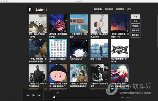 Listen1 for Mac