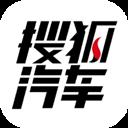搜狐汽车 V6.6.2 安卓版