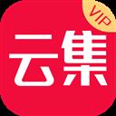 云集VIP V2.1.08233 安卓版