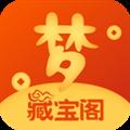 梦幻藏宝阁 V3.0.5 安卓版