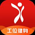 爱活力 V5.5.13 iPhone版