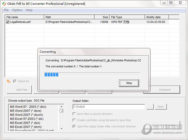 Okdo PDF to All Converter Pro