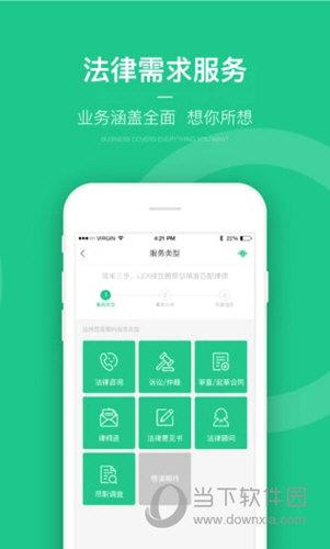 绿豆圈iOS版