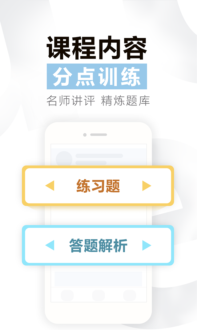 曹操讲作文 V2.0.5 安卓版截图1