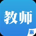 素质教育平台 V3.9.6 安卓版