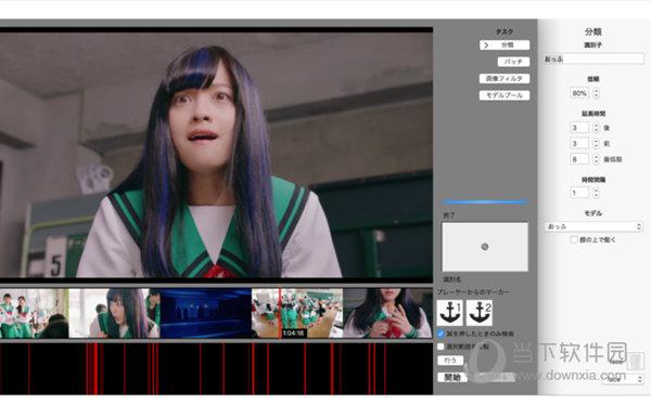 Scene Selector Mac版