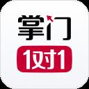 掌门1对1 V3.2.11 官方教师版