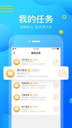 云播客 V2.8.8 安卓版截图1