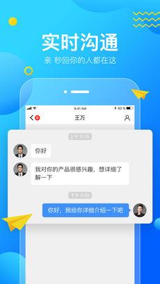 云播客 V2.8.8 安卓版截图3
