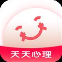 天天心理 V3.1.4 安卓版